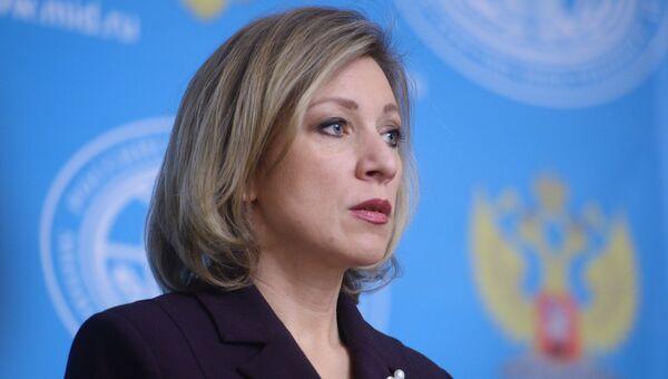 Официальный представитель министерства иностранных дел РФ Мария Захарова на брифинге по текущим вопросам внешней политики. 7 декабря 2016