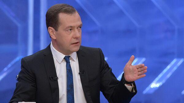 Медведев ответит на вопросы пользователей соцсетей в прямом эфире