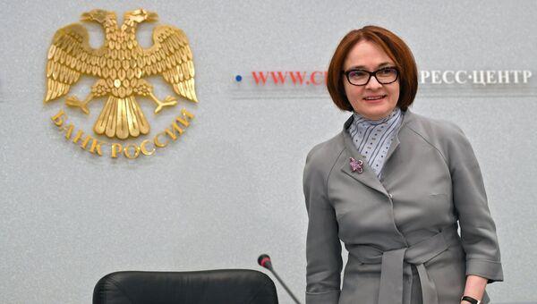 Председатель Банка России Эльвира Набиуллина на пресс-конференции в Москве. 16 декабря 2016