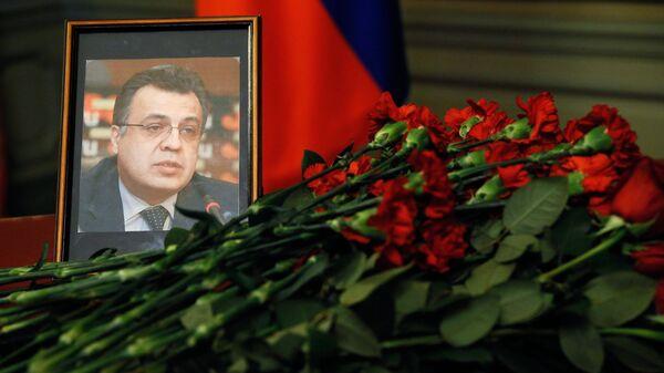 Цветы у портрета посла России в Турции Андрея Карлова. Архивное фото