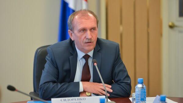 Бывший вице-губернатор Приморья Сергей Сидоренко. Архивное фото