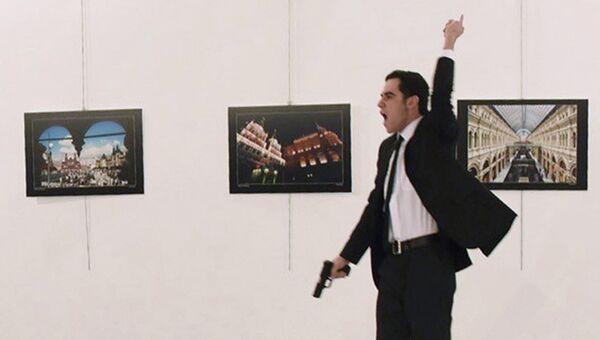 Момент покушения на российского посла в Турции Андрея Карлова. Архивное фото