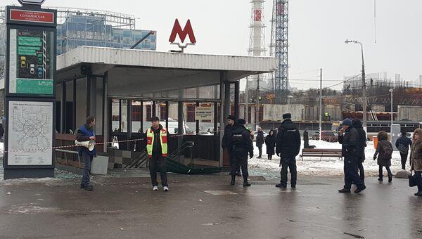 Ситуация у метро Коломенское, где раздался хлопок. 22 декабря 2016