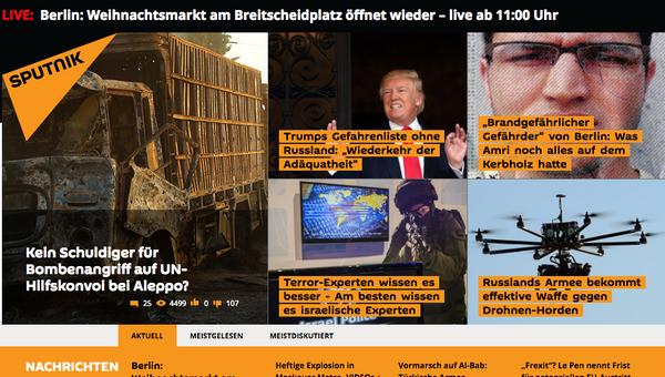 Sputnik укрепляет позиции в рейтинге соцсетей Германии