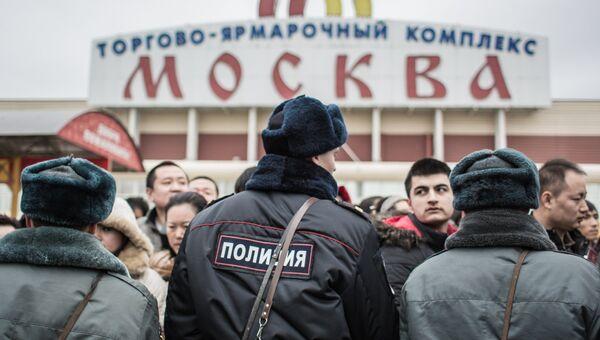 Сотрудники полиции у торгового-ярмарочного комплекса Москва в Люблино. Архивное фото