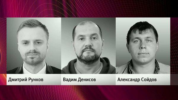 Журналисты Первого канала, погибшие при крушении самолета Ту-154 Минобороны РФ в Черном море