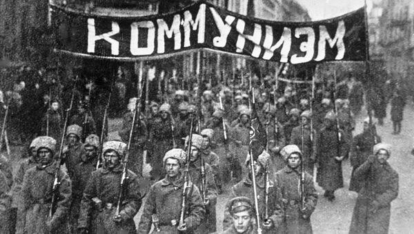 Октябрьская социалистическая революция