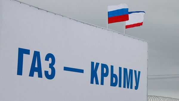 Запуск газопровода Кубань - Крым