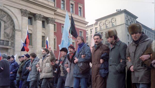 Участники митинга на Тверской улице. 1991 год