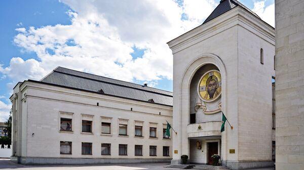 Здание Синодальной резиденции Патриарха Московского и Всея Руси в Свято-Даниловом монастыре в Москве