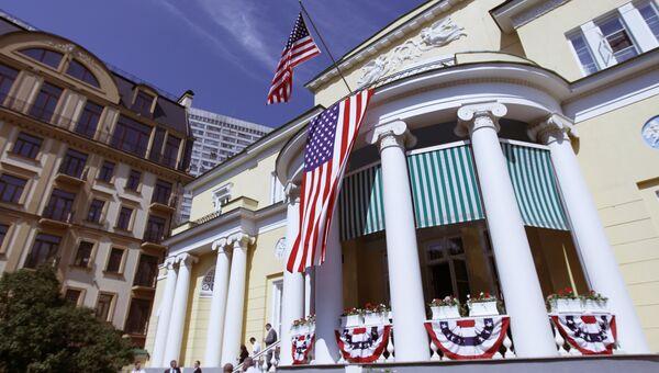 Резиденция посла США в России. Архивное фото