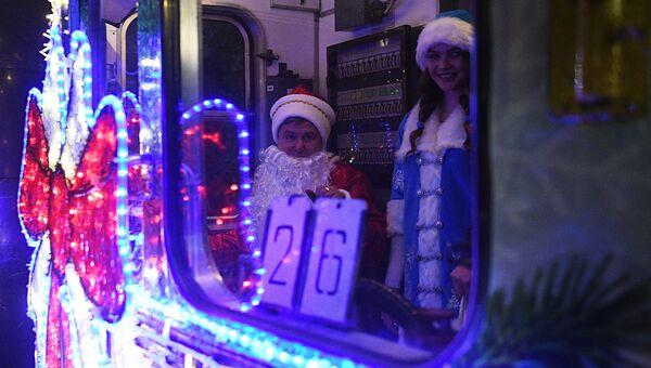 Запуск новогоднего поезда Московского метрополитена