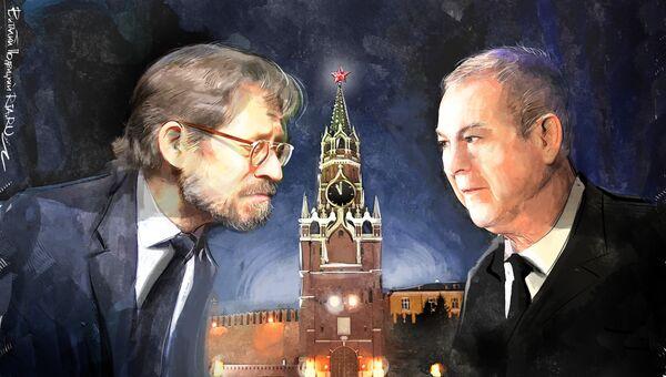 Дипломат или конгрессмен: кто может стать послом США в России