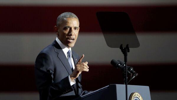Барак Обама во время прощальной речи в Чикаго. 11.01.2017