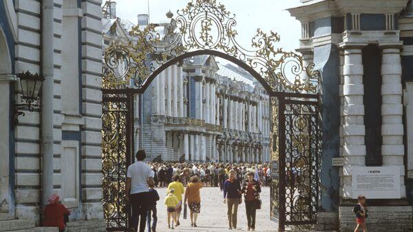 Решетка Екатерининского дворца