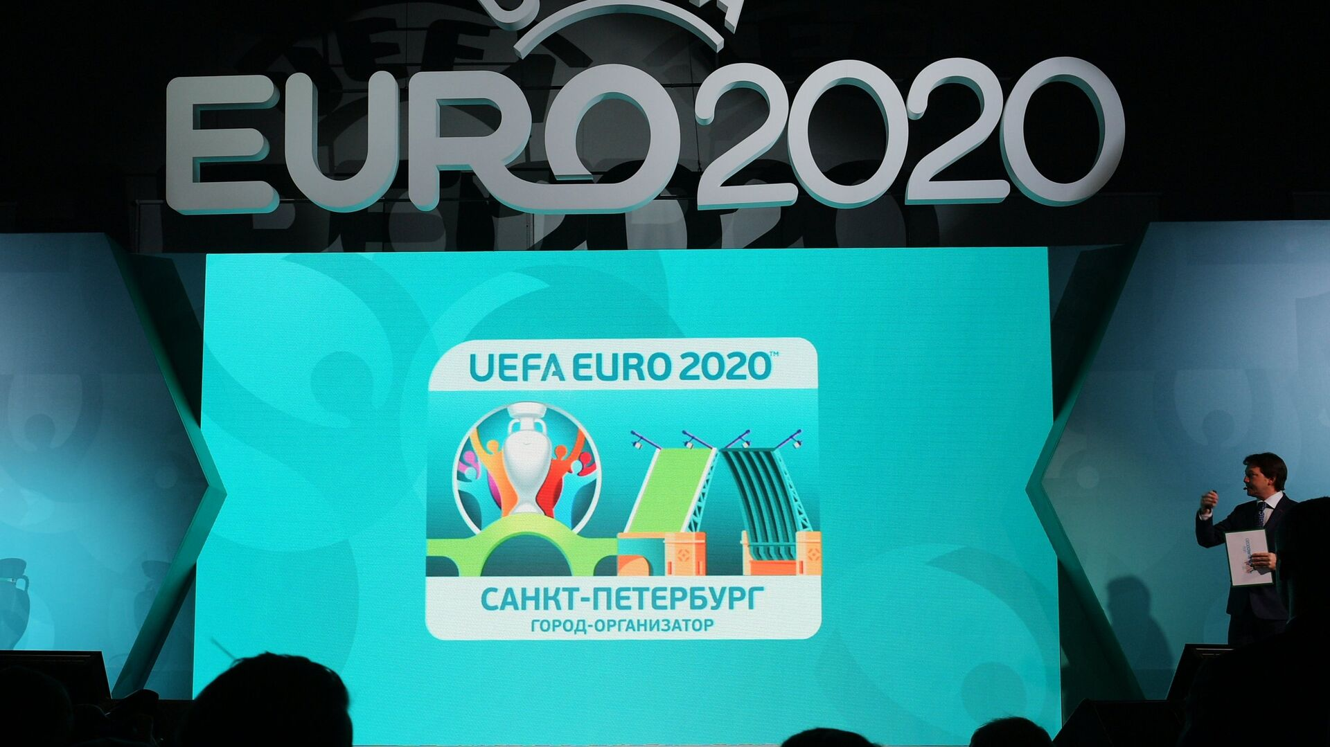 Церемония представления официальной эмблемы Санкт-Петербурга - города-организатора Евро-2020. 19 января 2017 - РИА Новости, 1920, 17.05.2021
