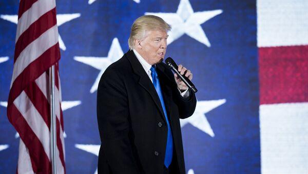 Избранный президент США Дональд Трамп во время выступления в Вашингтоне. 19 января 2017
