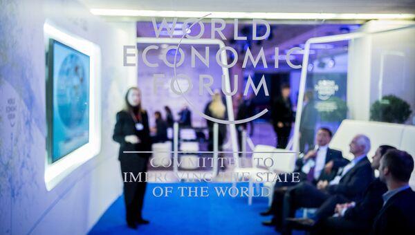 Всемирный экономический форум в Давосе - 2017
