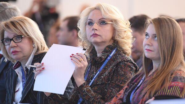 Председатель Счетной палаты Татьяна Голикова во время работы дискуссионной площадки Экономика роста и благосостояния в рамках XVI съезда партии Единая Россия в Москве