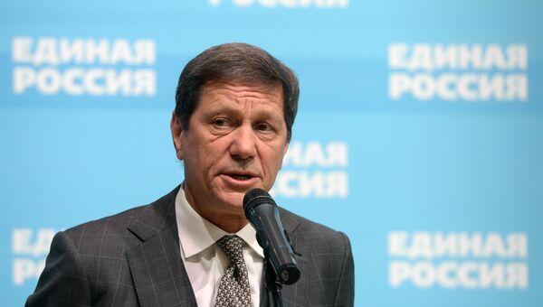 XVI Съезд политической партии Единая Россия. День первый