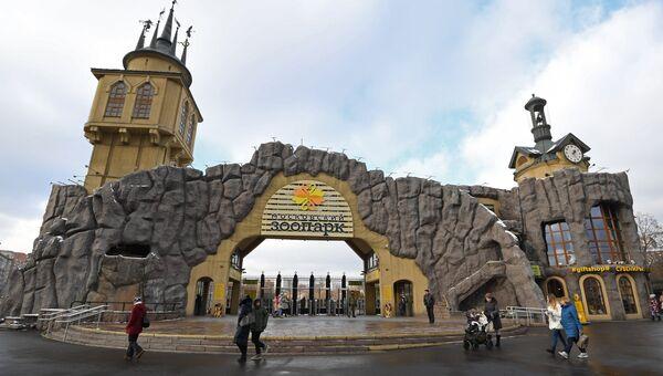 Главный вход Московского зоопарка. Архивное фото