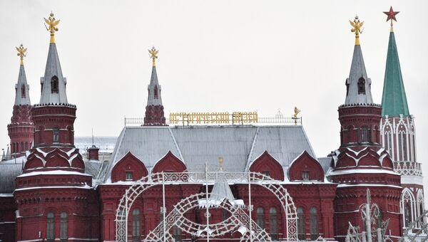 Государственный Исторический музей в Москве.