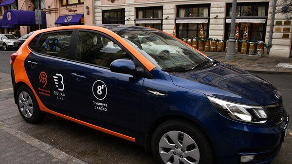 Автомобиль сервиса московского каршеринга Belka Car