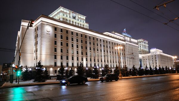 Здание министерства обороны. Архивное фото