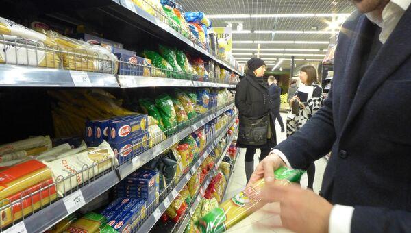 Макароны - чрезвычайно прибыльный для продавцов товар: их цена может различаться в несколько раз в зависимости от марки