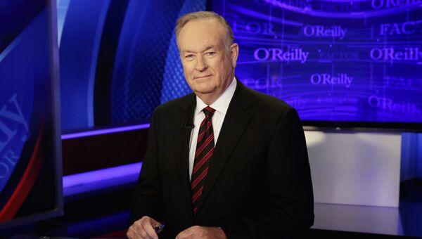 Телеведущий канала Fox News Билл О'Рейли. архивное фото