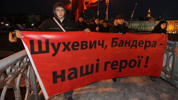Факельное шествие состоялось в Киеве в память командующего УПА Романа Шухевича