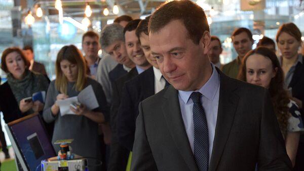 Медведев поддержал идею о смене статуса служебного жилья для ученых