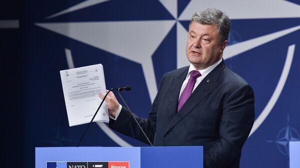 Президент Украины Петр Порошенко на саммите НАТО. 2017 год
