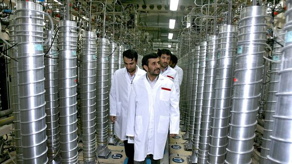 Uranium Enrichment Center, Iran