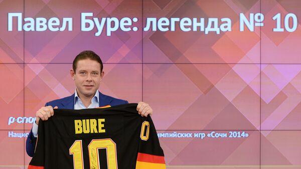 Хоккеист Павел Буре во время пресс-конференции в РИА Новости
