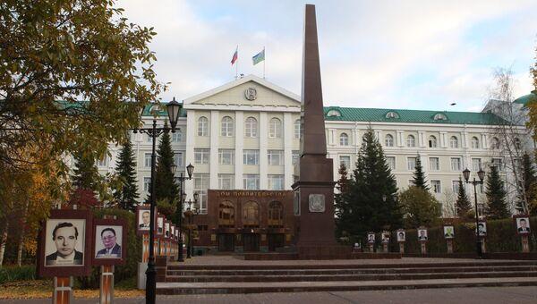 Здание Дома правительства в Ханты-Мансийске. Архивное фото