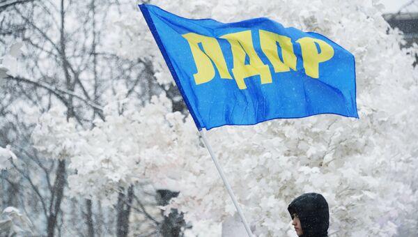 Флаг ЛДПР. Архивное фото