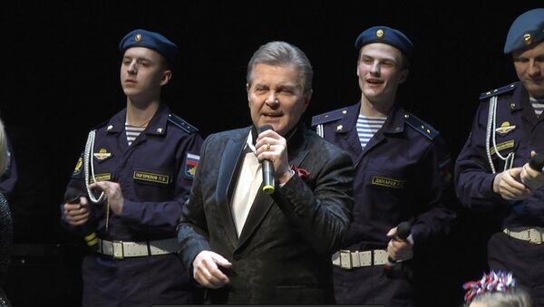 Лев Лещенко поздравил лауреатов премии Боевое Братство в Москве