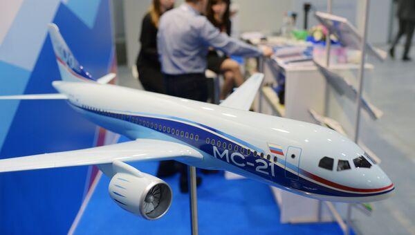 Макет пассажирского самолёта МС-21 на выставке Российского инвестиционного форума в Сочи