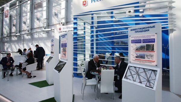 Стенд Республики Крым на выставке Российского инвестиционного форума в Сочи