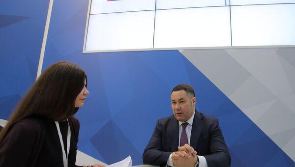 Российский инвестиционный форум в Сочи. День первый