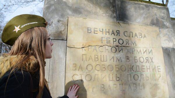 Участница российского автопробега Дороги памяти у памятника Благодарности Красной армии в Варшаве