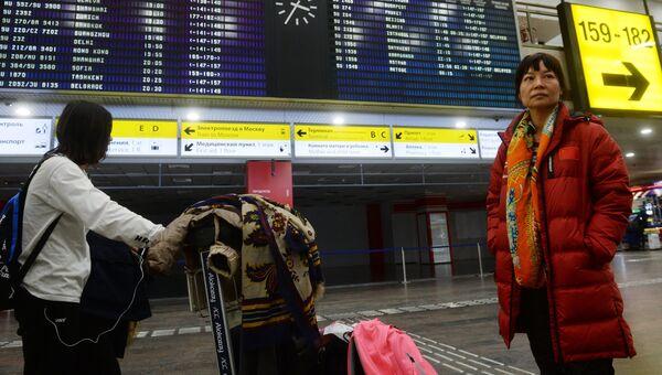 Китайские туристы в аэропорту Шереметьево. Архивное фото