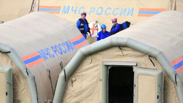 Установка мобильного лагеря отряда Центроспас МЧС РФ