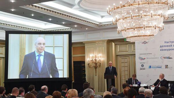 Министр финансов РФ Антон Силуанов выступает на неделе российского бизнеса. 13 марта 2017