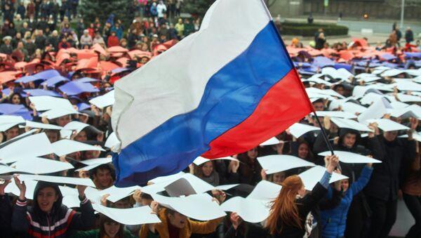 Флешмоб Горжусь Россией! в Севастополе. Архивное фото