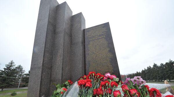 Памятник жертвам авиакатастрофы самолета Boeing 737