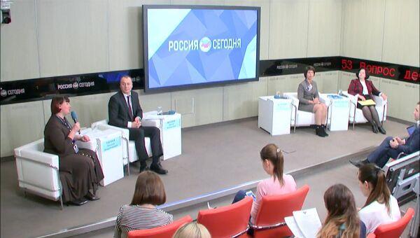 Пресс-конференция, посвященная началу досрочного периода сдачи ЕГЭ