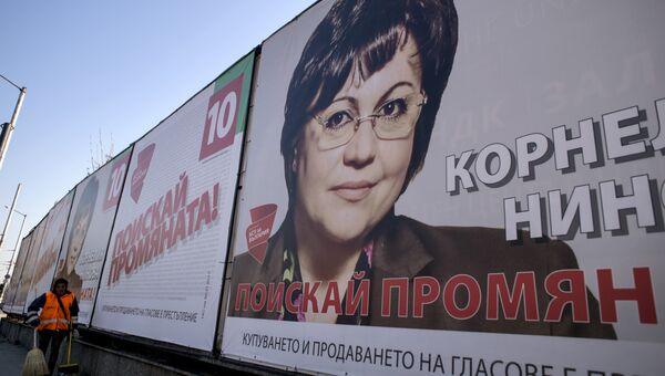 София накануне выборов. 24 марта 2017 года