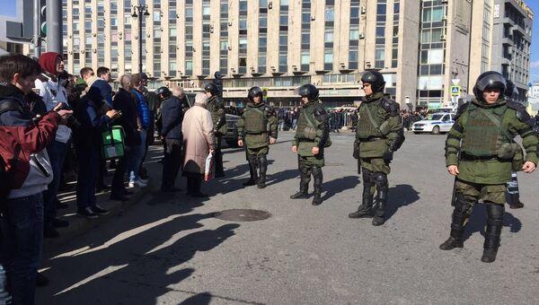 Акция в центре Москвы. Архивное фото